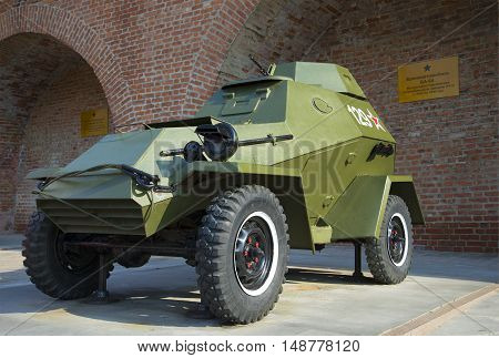 NIZHNY NOVGOROD, RUSSIA - AUGUST 27, 2015: Soviet armored car BA-64. Exposition of military equipment in Nizhny Novgorod Kremlin. Historical landmark