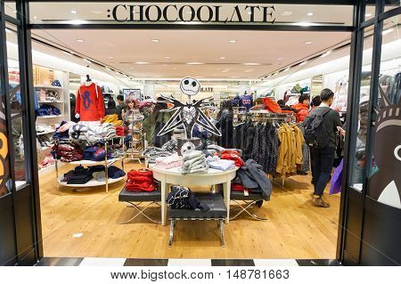 HONG KONG - CIRCA JANUARY, 2016: Chocoolate store in New Town Plaza shopping mall. Chocoolate is in-house brand owned by I.T fashion conglomerate.