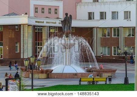 BELGOROD RUSSIA - SEPTEMBER 10 2016: Belgorod State University. Fountain of the Archangel Gabriel. International University and the Youth Cultural Centre. Campus.