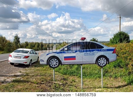 FEDERAL ROAD M5 RUSSIA - SEPTEMBER 01 2016: Model police car on intercity road. Inscription State Inspection of road safety