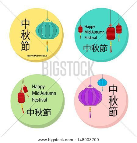 Mid Autumn Festival greeting cards. Set of four illustrations. Littering translates as Happy Mid Autumn Festival (Chuseok). White background