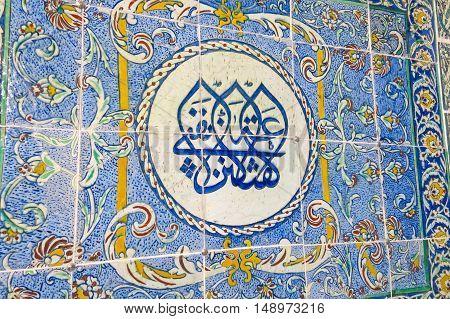 Ancient Hand Made Turkish - Ottoman Tiles