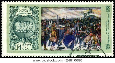 Vintage Briefmarke. Dekabristen.