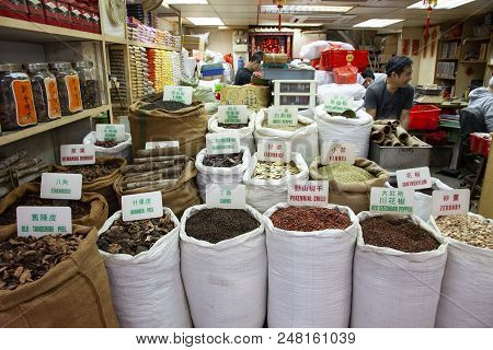 Hong Kong, Street Vendor Of Spices Sold! Worth Seeing