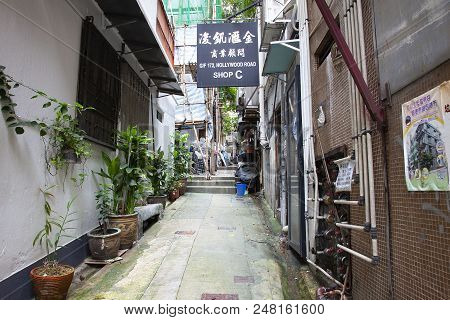 An Alley In Hong Kong, China, Stunning City