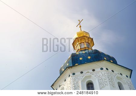 Orthodox Church Against Blue Sky