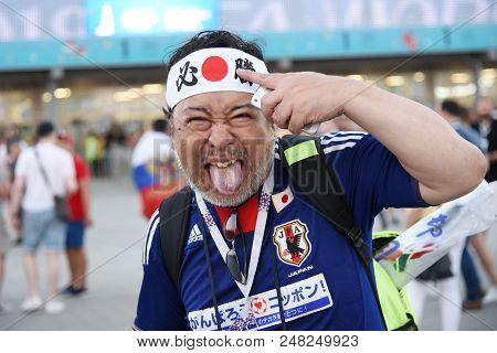 July 2, 2018. Rostov-on-don. Russia. Football Fans Of The National Team Of Japan In The Fifa World C