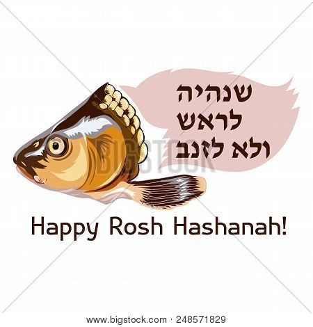 Traditional Ingredients To Make A Delicious Dish For Jewish New Year Or Rosh Hashanah, Written In He