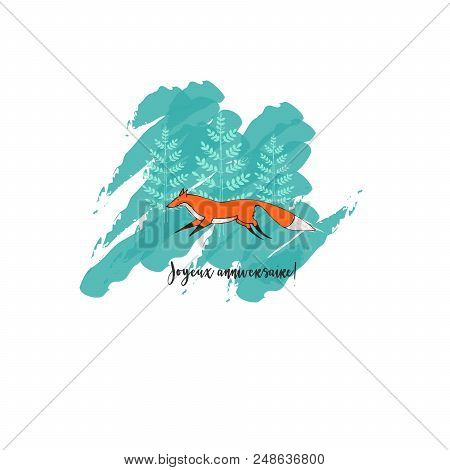 The Greeting Card With Cute Running Fox And Trees On Background. Text: Joyeux Anniversaire In Englis