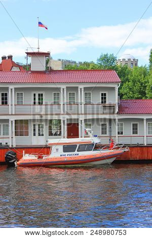 St. Petersburg, Russia - June 18, 2018: Emergency Rescue Boat Moored In Port At Rescue Station. Patr