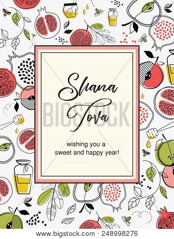 Shana Tova Card, Rosh Hashanah Greeting Card, Jewish New Year. Card With Pattern Of Symbols For Rosh