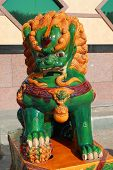 Emerald Chinese lion of Beijing China province. poster