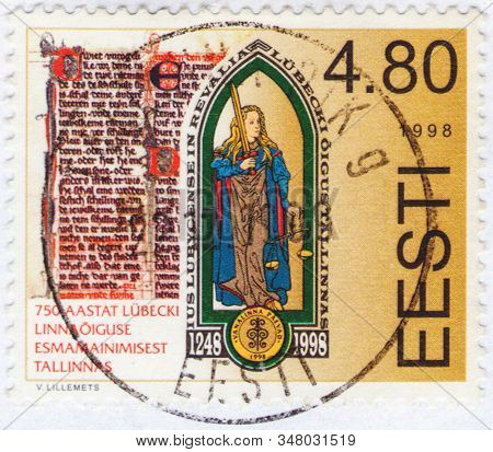 Saint Petersburg, Russia - January 25, 2020: Postage Stamp Issued In The Estonia Dedicated To The 75