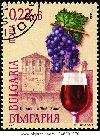 Moscow, Russia - January 31, 2020: Stamp Printed In Bulgaria Shows Gamza Grape, Glass Of Wine And Ba
