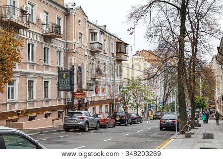Sofievskaya Street In Kyiv