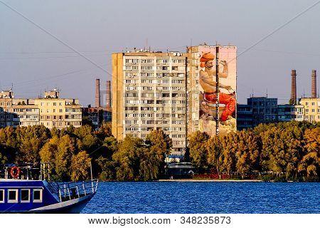 Cityscape Housing Estate Sunny. Mural Artwork Is Created By Artist Olexander Brytcev. The Artwork Is