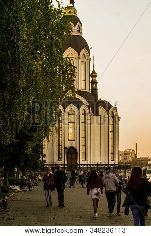 Orthodocx Christian Church In Dnipro City In Ukraine. Orthodox Christianity Religion. The Photo Is T