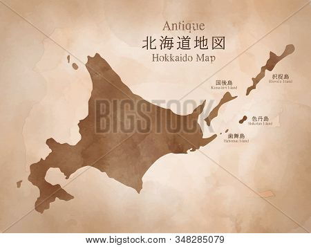 Japan Hokkaido Region Antique Map With Watercolor Texture / Traslation Of Japanese