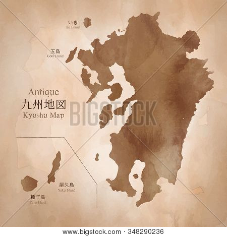 Japan Kyushu Region Antique Map With Watercolor Texture / Traslation Of Japanese