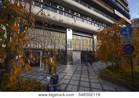 Kyoto, Japan- 24 Nov, 2019: Entrance Of Kyoto Tower Hotel Located In Kyoto, Japan. Kyoto Tower Hotel