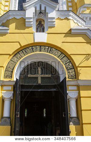 St Volodymyrs Orthodox Church Kiev Door Cross