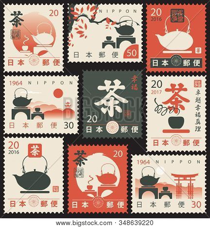 Set Of Vector Postage Stamps On The Theme Of Japanese Tea Ceremony And Japanese Culture In Retro Sty