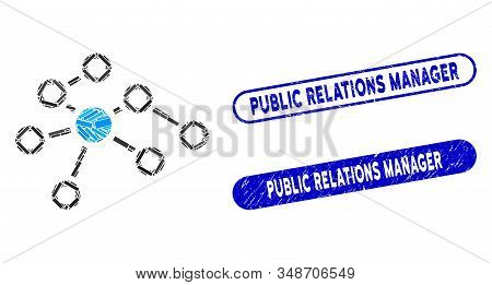 Mosaic Relations And Rubber Stamp Watermarks With Public Relations Manager Text. Mosaic Vector Relat