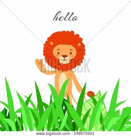 Cartoon Funny Lion Waving Hand And Saying Hello Vector Illustration Card For Kids. Toy Lion For Chil