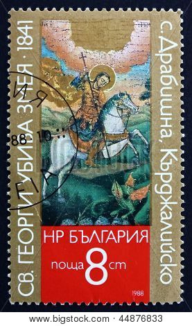 Postage Stamp Bulgaria 1988 St. George Slaying The Dragon
