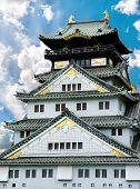 Osaka Castle (Osaka Fortress) in Osaka Japan poster