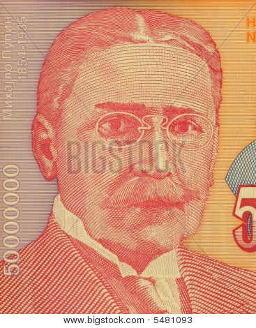 Michael Pupin On 50000000 Dinara 1993 Banknote From Yugoslavia
