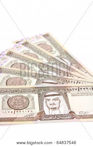 1 Riyal Banknote From Saudi Arabia