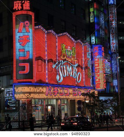 Pachinko shop Tokyo Japan