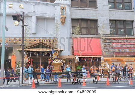 Japanese traditional festival Tokyo