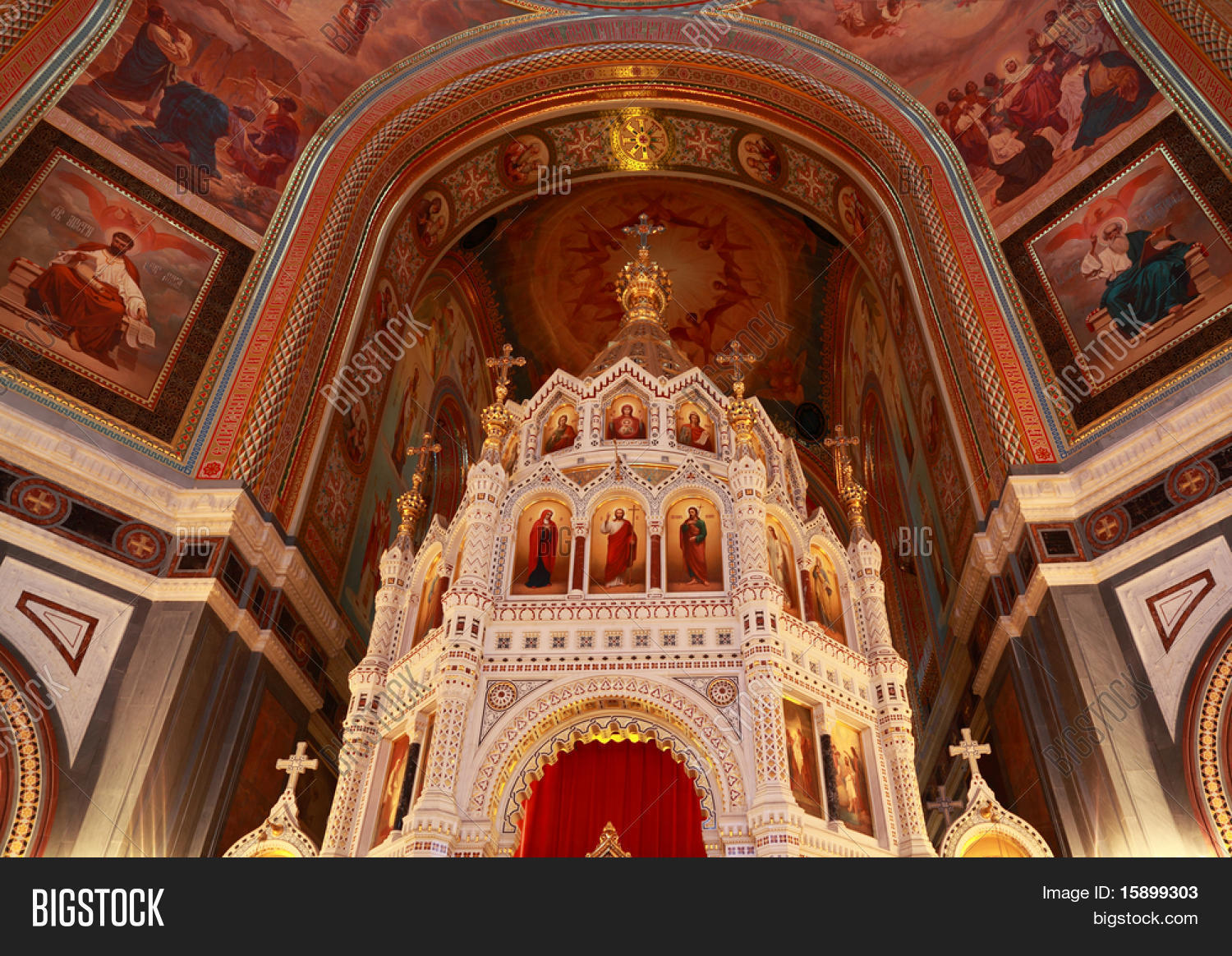 Arch Over Altar Inside Image Photo Free Trial Bigstock