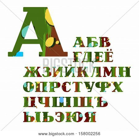 Russian alphabet, spots and stripes, vector font, color, green, brown. Green, in all uppercase letters of the Russian alphabet with brown stripes and yellow and blue spots. Letters with serifs.