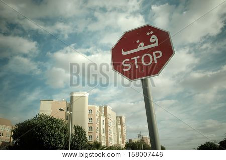 'Stop' sign on the backdrop of a residential community. A conceptual image for 'Real estate market crisis'