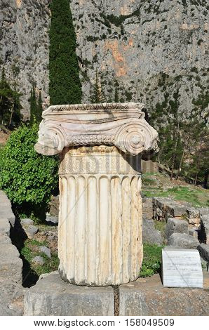The Ancient Greek Column In Delphi, Greece