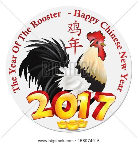 The year of the Rooster, Happy Chinese New Year 2017. Translation of the chinese script: Year of the Rooster - stamp / label / badge
