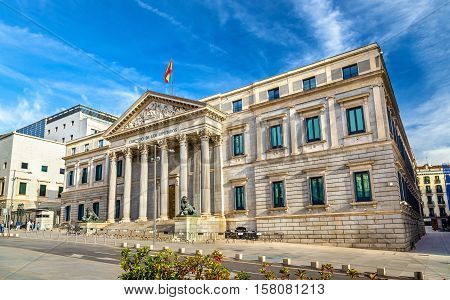 Congress of Deputies building in Madrid - Spain