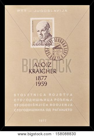 YUGOSLAVIA - CIRCA 1977 : Cancelled First Day Sheet printed by Yugoslavia, that shows Portrait of  Alojz Kraigher.
