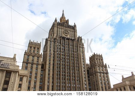 Russia, Moscow 22 M ay 2016,  Tower of Foreign Ministry on Smolenskaya Square. Russia
