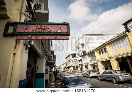 Phuket, Thailand - Nov 21 : Phuket Old Town In Thalang Road With Chino Portuguese Style Building