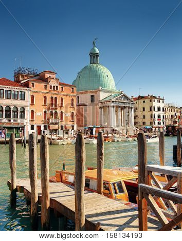 View Of The San Simeone Piccolo Across The Grand Canal, Venice
