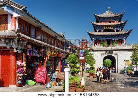 The Wuhua Tower And Souvenir Shops In Dali Old Town, China