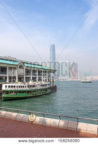 Star Ferry And Victoria Harbor Of Hong Kong At Day Time