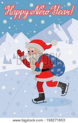 Cartoon Santa on ice skates winter sport illustration. Vector greeting card with lettering congratulation.