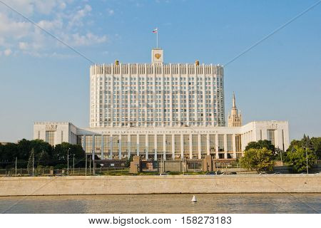Russian Government House On The River