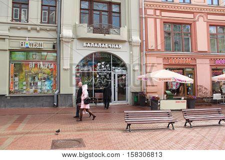 Russia, Moscow 22 May 2016, balalaika shop. Old Arbat in Moscow