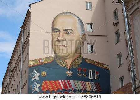 Russia, Moscow 22 May 2016 Portrait of Georgy Zhukov on the house on the Arbat street